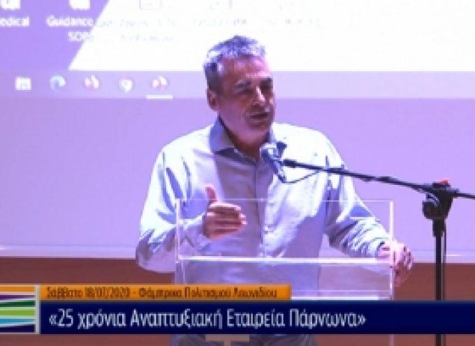 Κώστας Τζιούμης: «Άμεση ανάγκη αλλαγής του νομικού πλαισίου για να προχωρούν ταχύτερα τα έργα»(video)