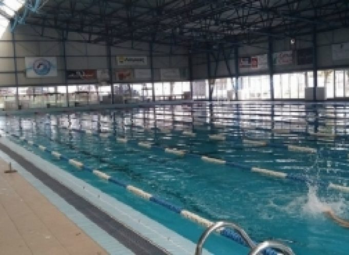 ΝΠΔΔ Τρίπολης: Δωρεάν τμήματα κολύμβησης από το Δήμο Τρίπολης