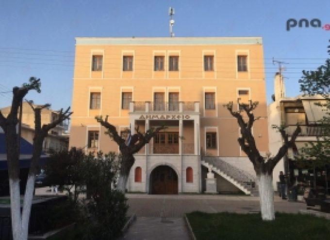 Eπαναλειτουργία Φιλαρμονικής Μεγαλόπολης και νέου τμήματος
