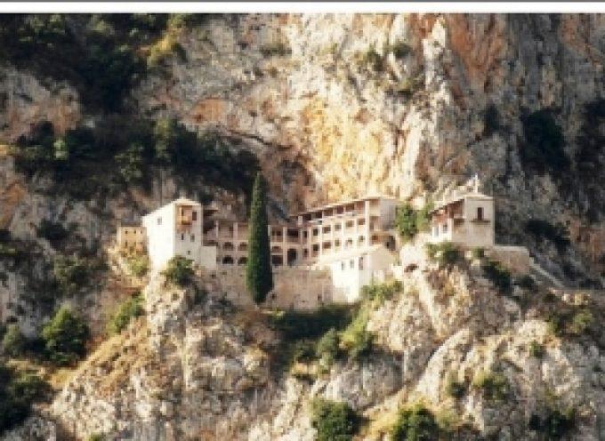 Γιορτάζει η Ιερά Μονή Τιμίου Προδρόμου στο Καστρί Κυνουρίας