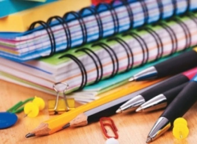 Συγκέντρωση σχολικών ειδών για μαθητές άπορων οικογενειών του Δήμου Μεγαλόπολης