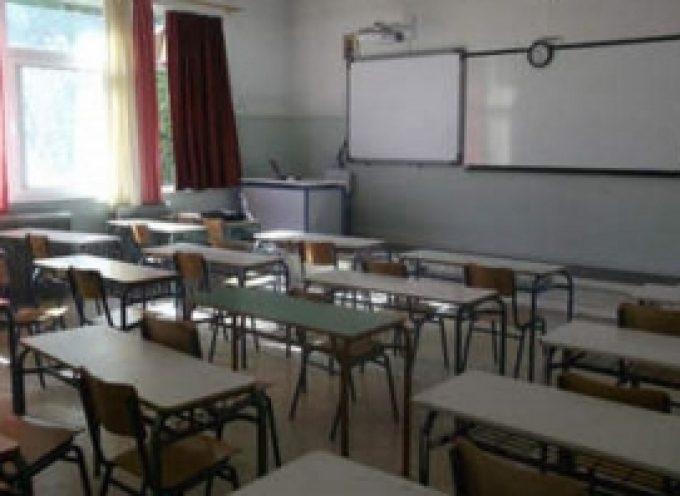 Κλειστά τα σχολεία του Δήμου Βόρειας Κυνουρίας την Παρασκευή 18 Σεπτεμβρίου