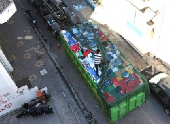 Τρίπολη | Καταστρέφει το αρχείο του ο ΟΠΕΚΕΠΕ