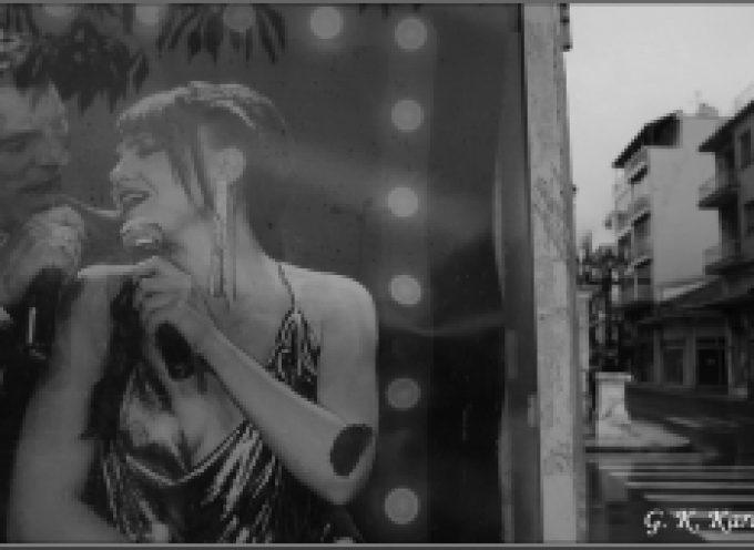 5ENTE: Μαθήματα φωτογραφίας στην Τρίπολη