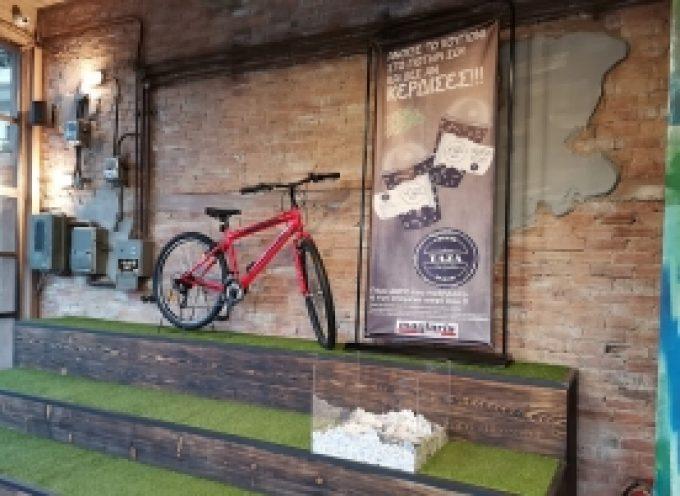 Πραγματοποιήθηκε η κλήρωση για τα δύο ποδήλατα του Taza Lucky Cup (video – pics)