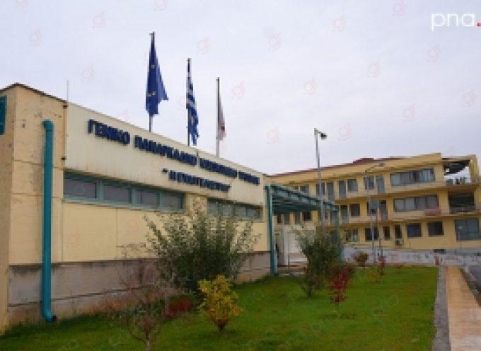 Αναστέλλεται η λειτουργία του Αξονικού Τομογράφου στο Παναρκαδικό Νοσοκομείο