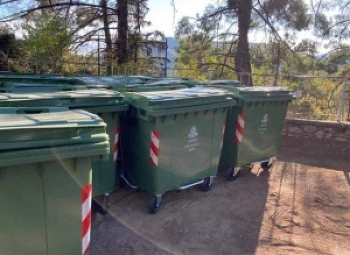 Νέους κάδους απορριμμάτων προμηθεύτηκε ο Δήμος Γορτυνίας