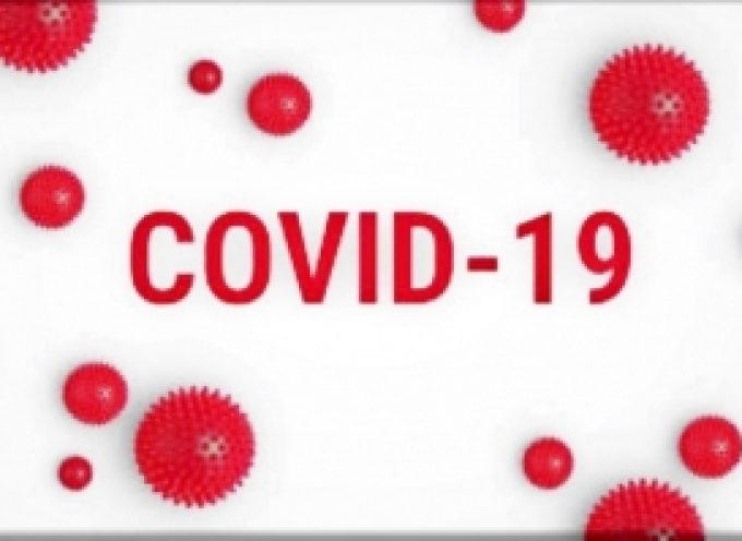 Ενημέρωση σχετικά με τον εντοπισμό κρουσμάτων του COVID-19 στο Δήμο Μεγαλόπολης