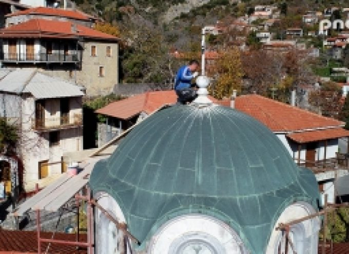 Εργασίες στεγανοποίησης στον τρούλο του Αγίου Γεωργίου Στεμνίτσας (drone video)