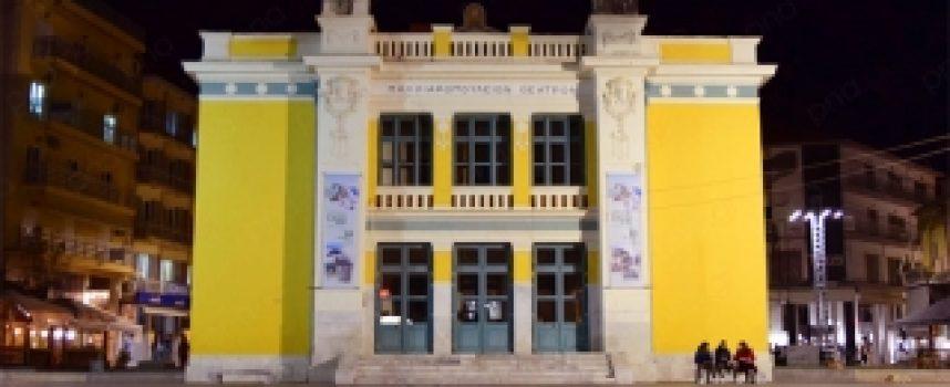 Φωτίζεται το Μαλλιαροπούλειο Θέατρο Τρίπολης για την Παγκόσμια Ημέρα Διαβήτη