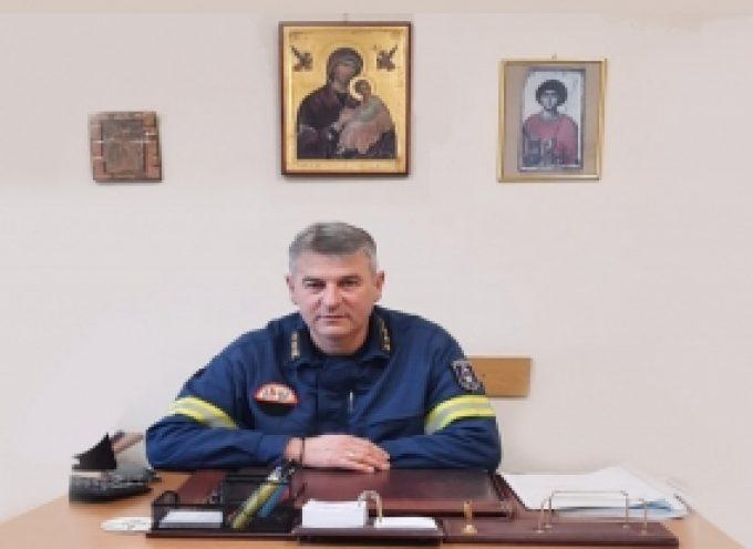 Στο Αρχηγείο του Πυροσβεστικού Σώματος ο Κωνσταντίνος Αλέμης Διοικητής Πυροσβεστικών Υπηρεσιών Νομού Αρκαδίας