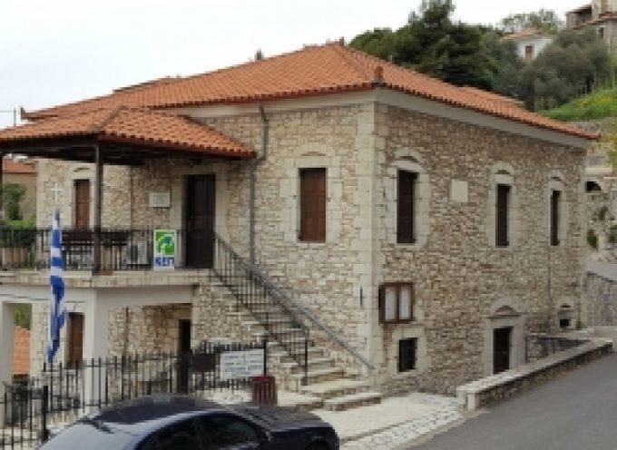 Ενεργειακή αναβάθμιση δημόσιου κτηρίου στην Καρύταινα από την Περιφέρεια Πελοποννήσου