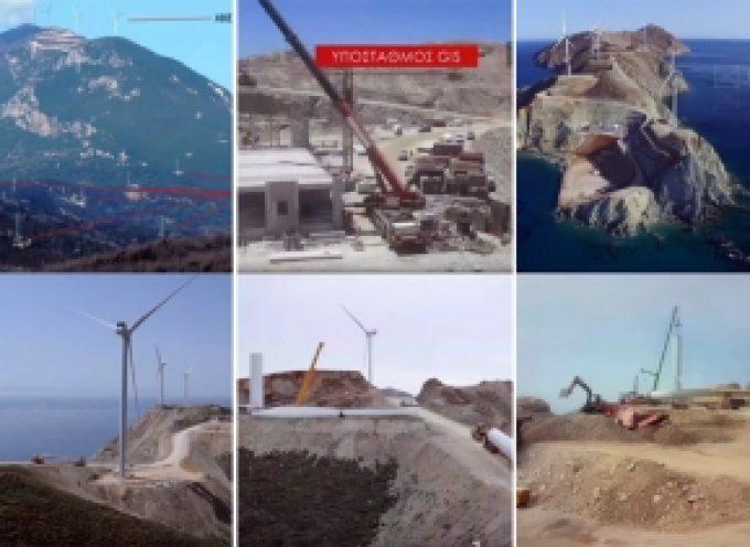 Ανανεώσιμες Πηγές Ενέργειας στο Μαίναλο