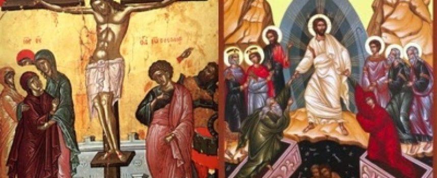 Πρόγραμμα ζωντανής μετάδοσης των Ιερών Ακολουθιών της Μεγάλης Εβδομάδας από την ιστοσελίδα του Δήμου Β. Κυνουρίας