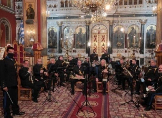 Δήμος Τρίπολης – Πασχαλινές εκδηλώσεις 2021 | Συναυλία Πένθιμων Εμβατηρίων από τη Φιλαρμονική
