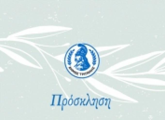 Δήμος Τρίπολης | Την Δευτέρα η παρουσίαση εκδηλώσεων και δράσεων για τα 200 χρόνια από τη Μεγάλη Επανάσταση