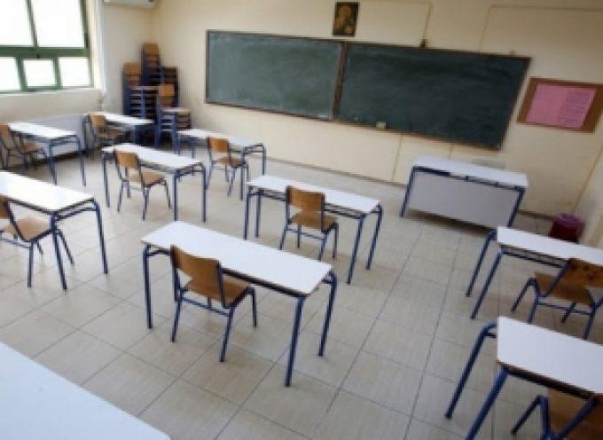 Αναστολή Λειτουργίας Σχολείων Λεβιδίου και Τροπαίων