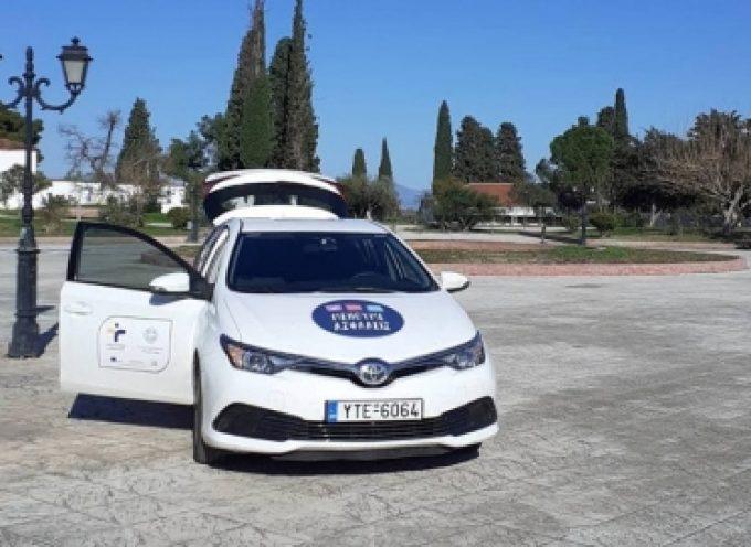 Δήμος Β. Κυνουρίας: Διενέργεια προληπτικών τεστ ανίχνευσης κορωνοϊού