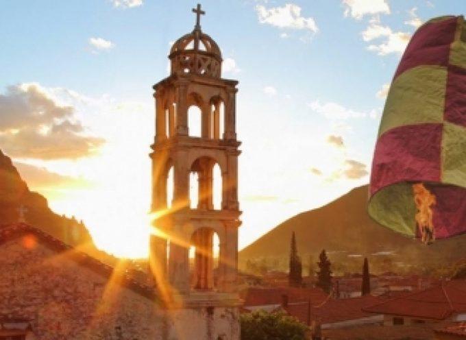 Λεωνίδιο: Πασχαλινά αερόστατα με μηνύματα του 1821