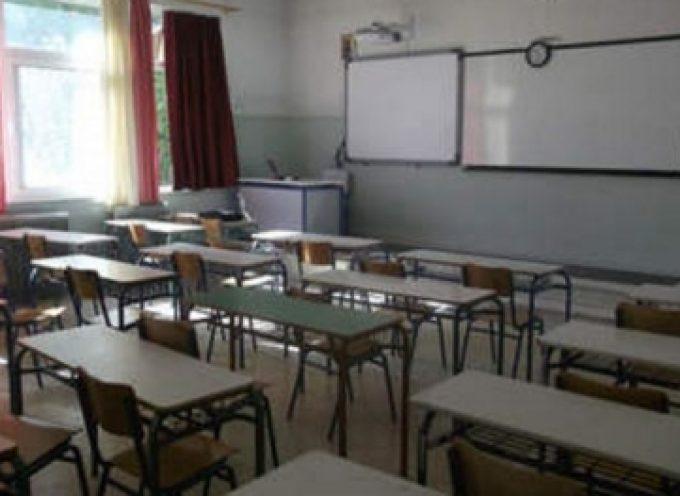 Αναστολή λειτουργίας τμημάτων του 2ου Γυμνασίου Τρίπολης και του 3ου Εσπερινού ΕΠΑ.Λ.