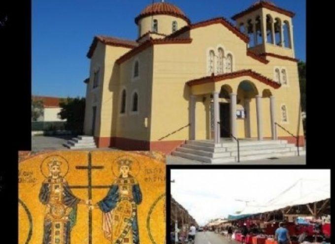 Δήμος Μεγαλόπολης: Δεν θα πραγματοποιηθεί η εμποροπανήγυρη του Αγίου Κων/νου