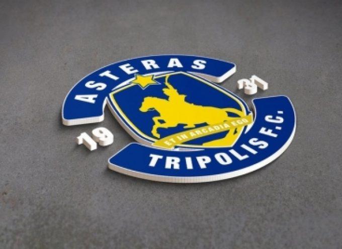 Αρνητικά όλα τα τεστ ανίχνευσης κορωνοϊού στους ποδοσφαιριστές του Αστέρα Τρίπολης