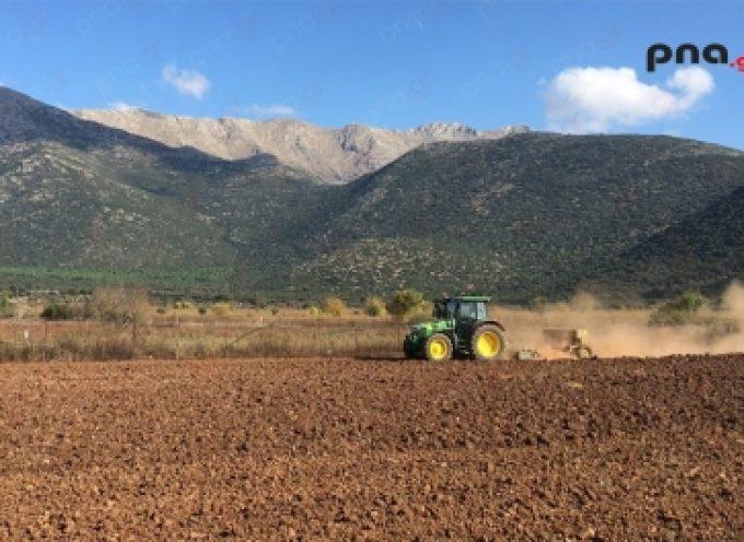 Ενισχύσεις για σύσταση επιχείρησης από Νέους Γεωργούς