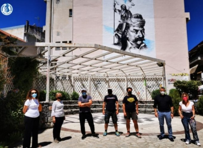 Τρίπολη: Υπαίθρια τοιχογραφία με τις μορφές του Θεόδωρου Κολοκοτρώνη και του Παναγιώτη Κεφάλα κοσμεί πλέον τα Κλωνατζίδικα