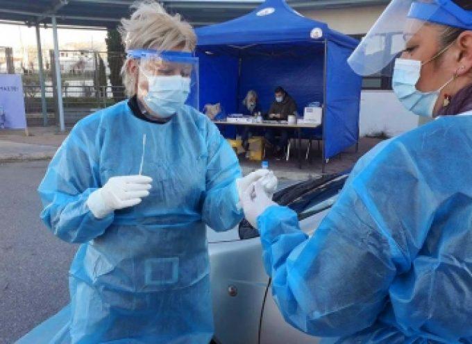 Γορτυνία: Επίσκεψη κλιμακίου του Ε.Ο.Δ.Υ. για τη διενέργεια προληπτικών tests ανίχνευσης κορωνοϊού, την Παρασκευή 14/05