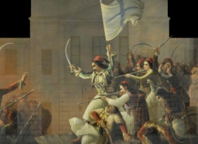 «ΕΠΙΘΥΜΙΑ ΕΛΕΥΘΕΡΙΑΣ» – Η Ελληνική Επανάσταση «ζωντανεύει» με projection mapping σε κτίρια 18 πόλεων σε όλη την Ελλάδα