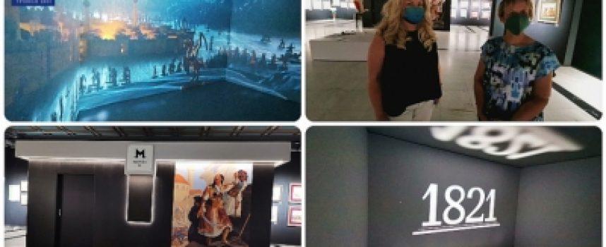 """""""Το ταξίδι ενός έθνους""""   Επισκέψιμο το Ψηφιακό Έκθεμα στο Πνευματικό Κέντρο του Δήμου Τρίπολης"""