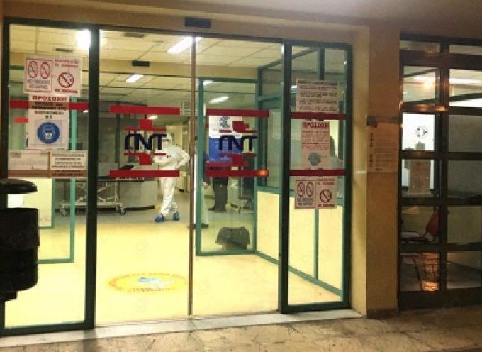Σε στάση εργασίας προχωρούν οι εργαζόμενοι του Παναρκαδικού Νοσοκομείου Τρίπολης
