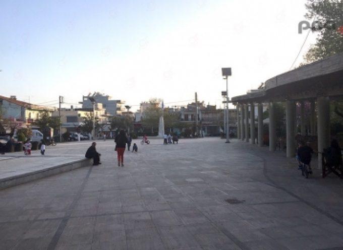 Αναβολή τέλεσης των πολιτιστικών εκδηλώσεων του Δήμου Μεγαλόπολης