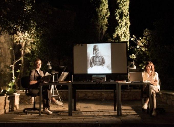 """Παράσταση """"Απομνημονεύματα Κολοκοτρώνη"""" στην Τρίπολη"""