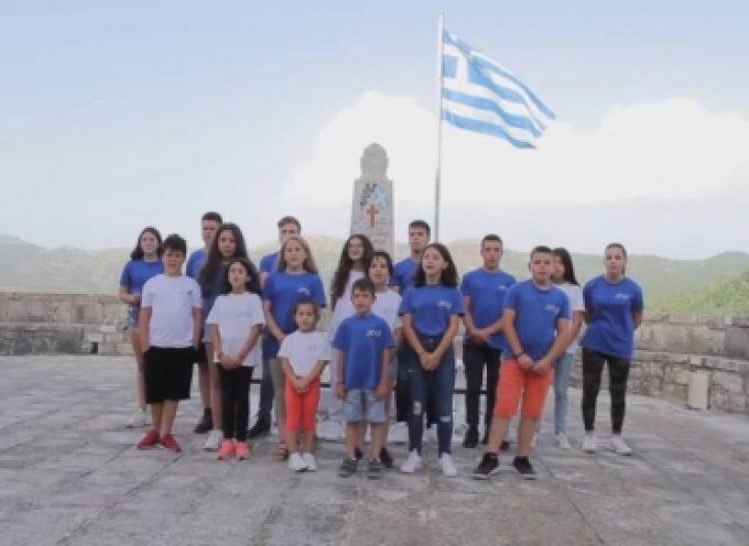 Χορεσίβιος: Ταινία μικρού μήκους για τον εορτασμό των 200 χρόνων από την Ελληνική Επανάσταση του '21